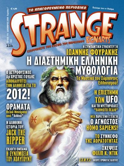 strange116